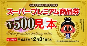 150521_ticket