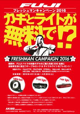 2016freshman