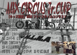 BMX 最新