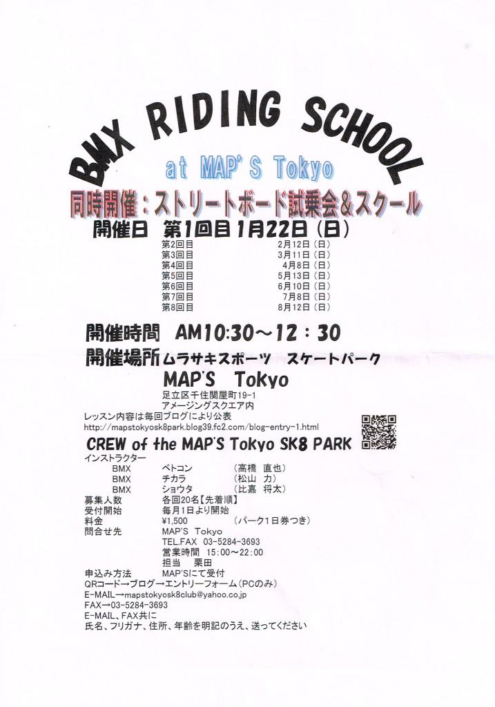BMX RIDING SCHOOL
