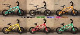 DURCUSONE12