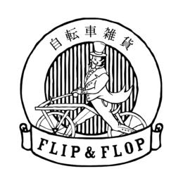 flipflop_logo_5