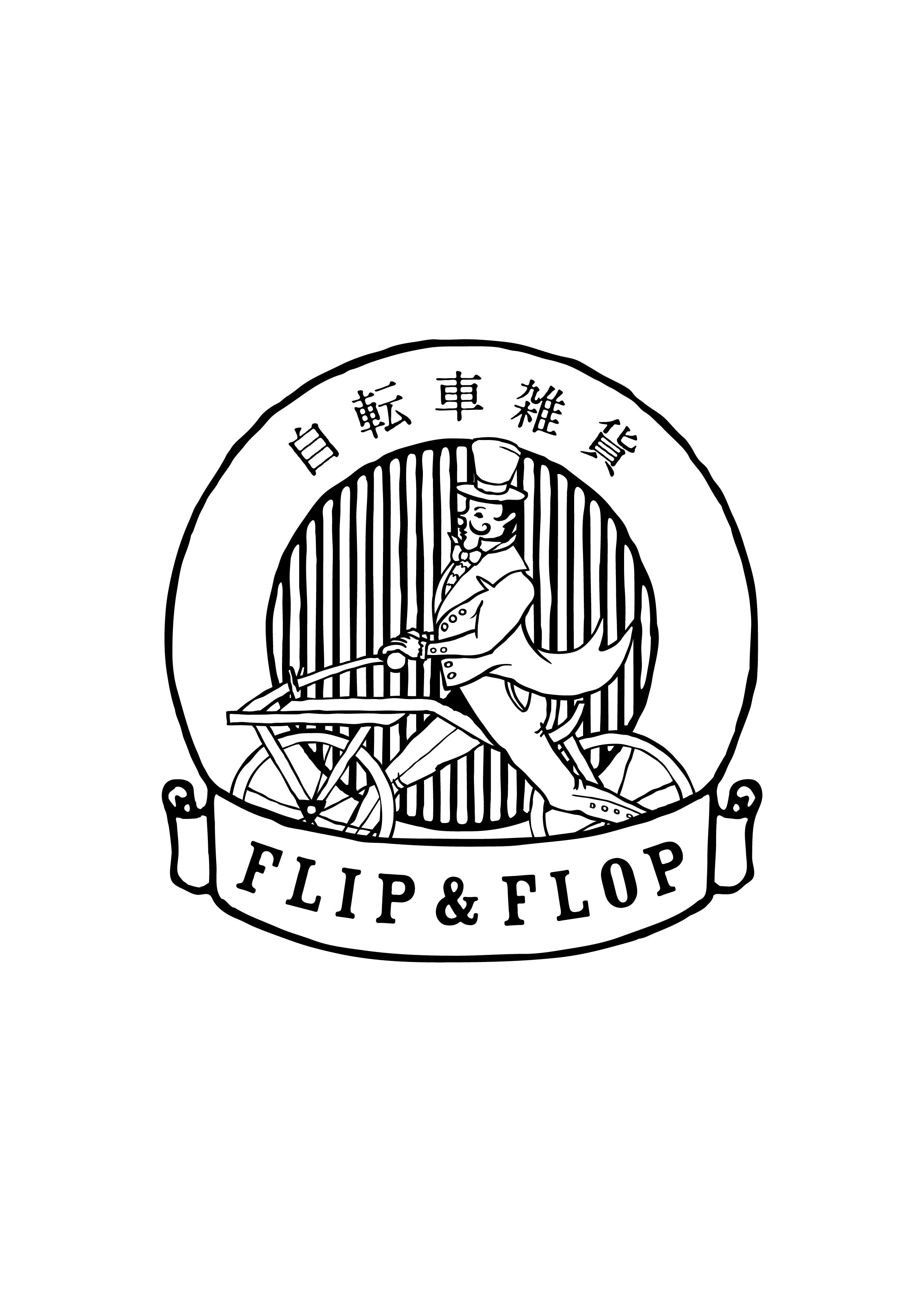 FLIP&FLOP_logo_5